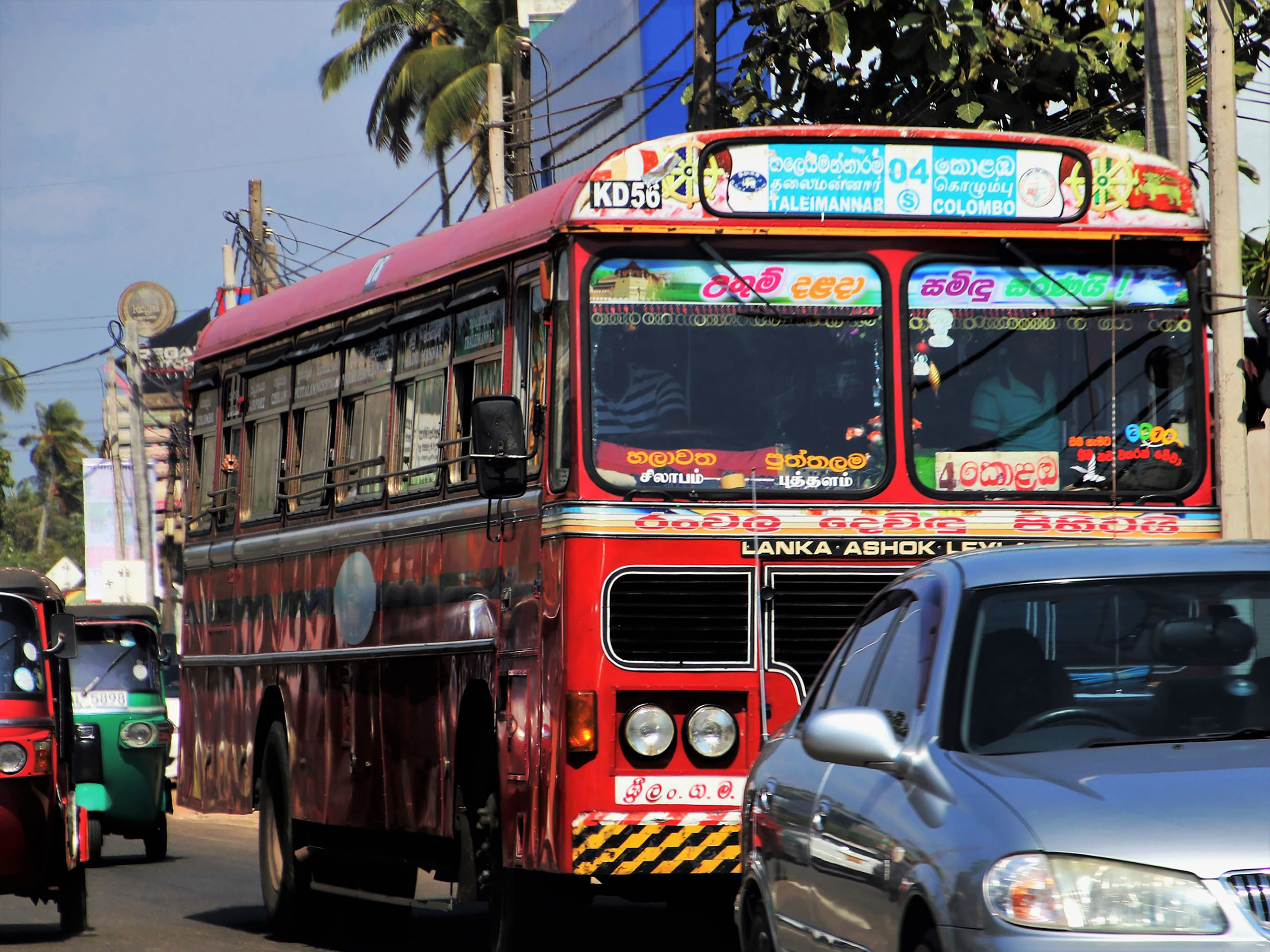 Colourful local Sri Lankan buses