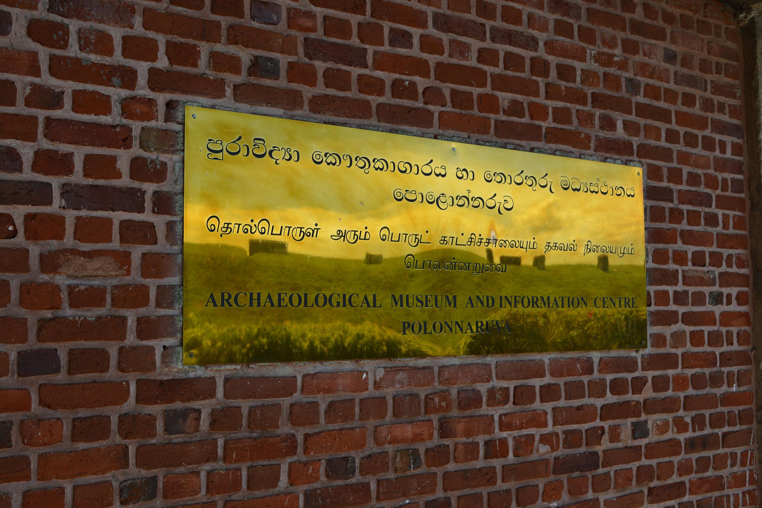 Three main languages in Sri Lanka - Sinhalese, Tamil and English