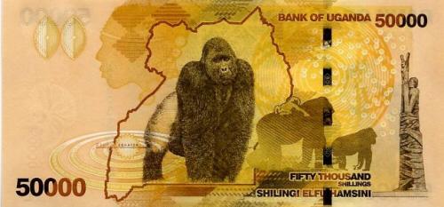 Uganda shilling note